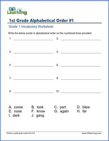 Words In Alphabetical Order For Grade 1
