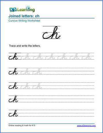 Free cursive letter joins worksheets - printable | K5 Learning