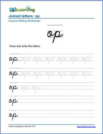 free cursive top letter joins printable worksheets k5 learning. Black Bedroom Furniture Sets. Home Design Ideas
