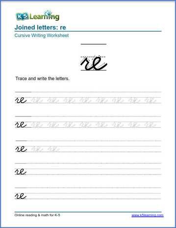 cursive letter joins to the letter e printable k5 learning. Black Bedroom Furniture Sets. Home Design Ideas