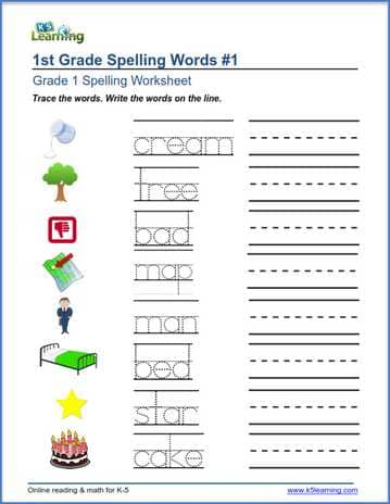 grade 1 spelling worksheets trace and write words k5 learning. Black Bedroom Furniture Sets. Home Design Ideas
