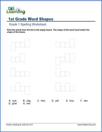 grade 1 spelling worksheets word shapes k5 learning. Black Bedroom Furniture Sets. Home Design Ideas