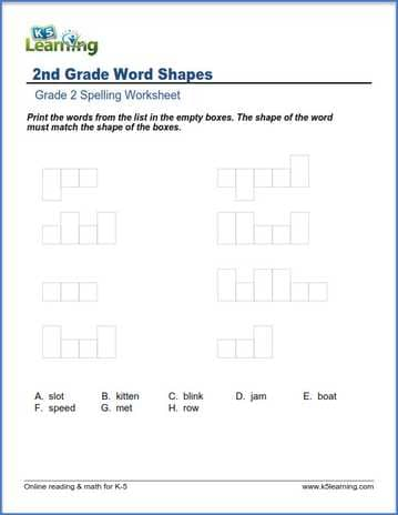 grade 2 spelling worksheet word shapes k5 learning. Black Bedroom Furniture Sets. Home Design Ideas