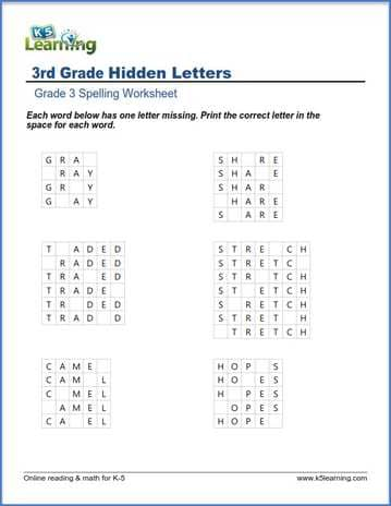 grade 3 spelling worksheet hidden letters k5 learning. Black Bedroom Furniture Sets. Home Design Ideas