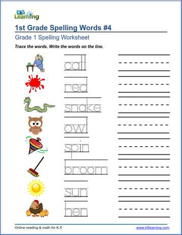Free vocabulary worksheets for 1st grade