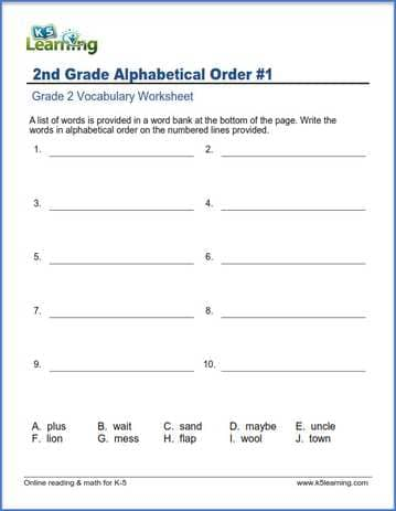 Grade 2 vocabulary worksheet words in alphabetical order